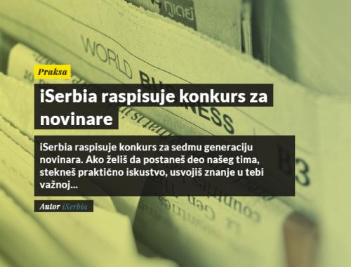 Konkurs iSerbia