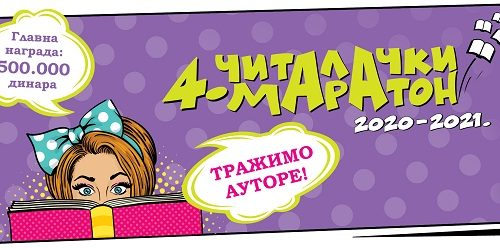 Klettov Čitalački maraton
